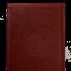 Regnbågskoran - Röd