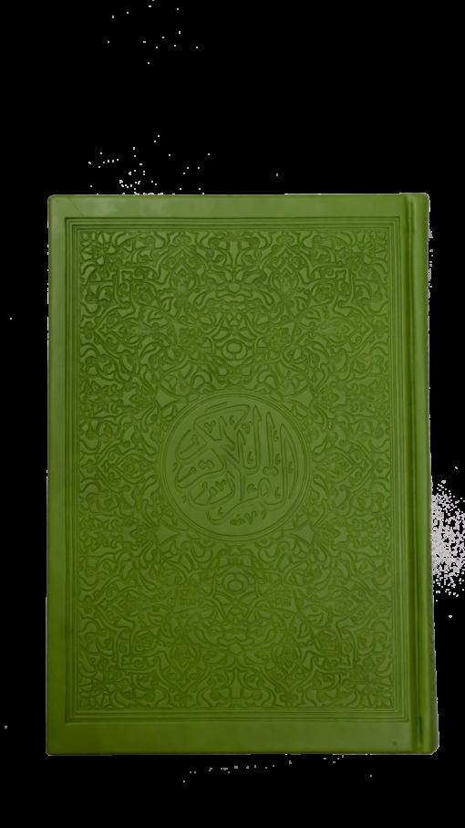 Regnbågskoran - Grön