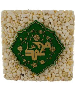 Mohammed(S)