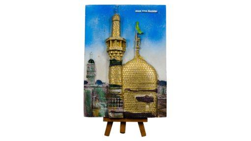 Mashhad 3D-tavla