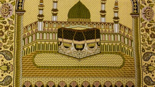 Mashhad bönematta - Beige
