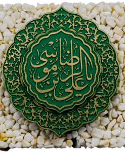Imam Ridha(A)