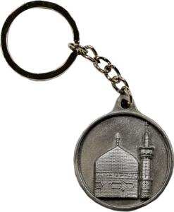 Imam Ridha(A) nyckelring