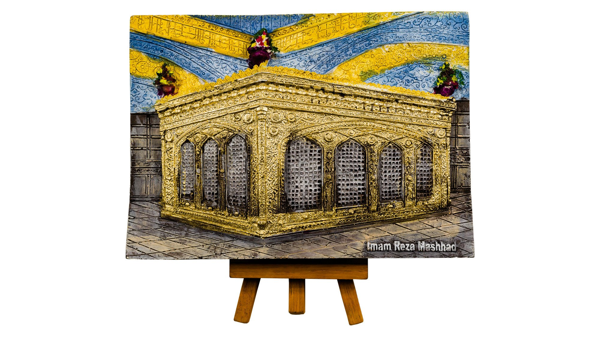 Imam Ridha(A) shrine 3D-tavla