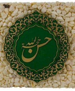 Imam Hassan(A)