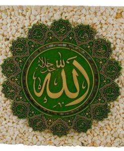 Gud och felfria(A) - grön