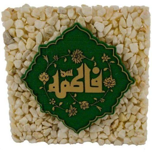 Fatima(A)