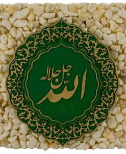 Allah(SWT)