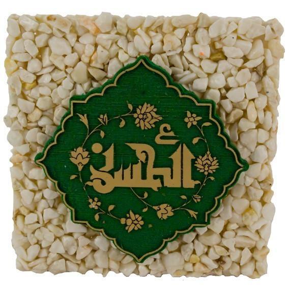Al-Hassan(A)