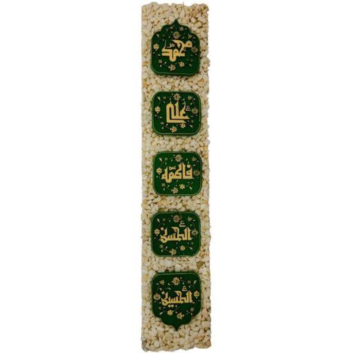 Ahl al-Kisa(A) - vit