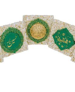 Ya Fatima(A)