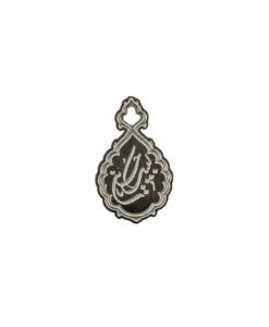 Labbayka Ya Hossein pin - Silver