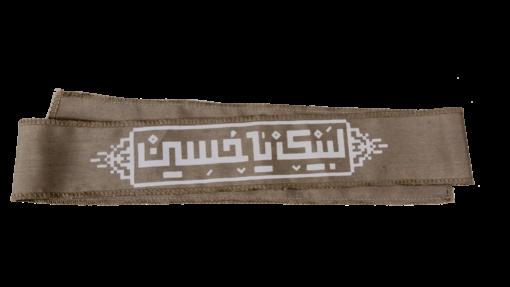 Labbayk pannband - Beige