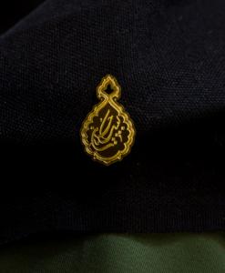 Ya Hossein pin