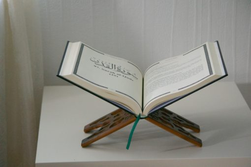 Den Heliga Koranen - Juz' 30