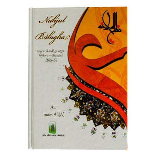 Nahjul Balagha - Khutba 53